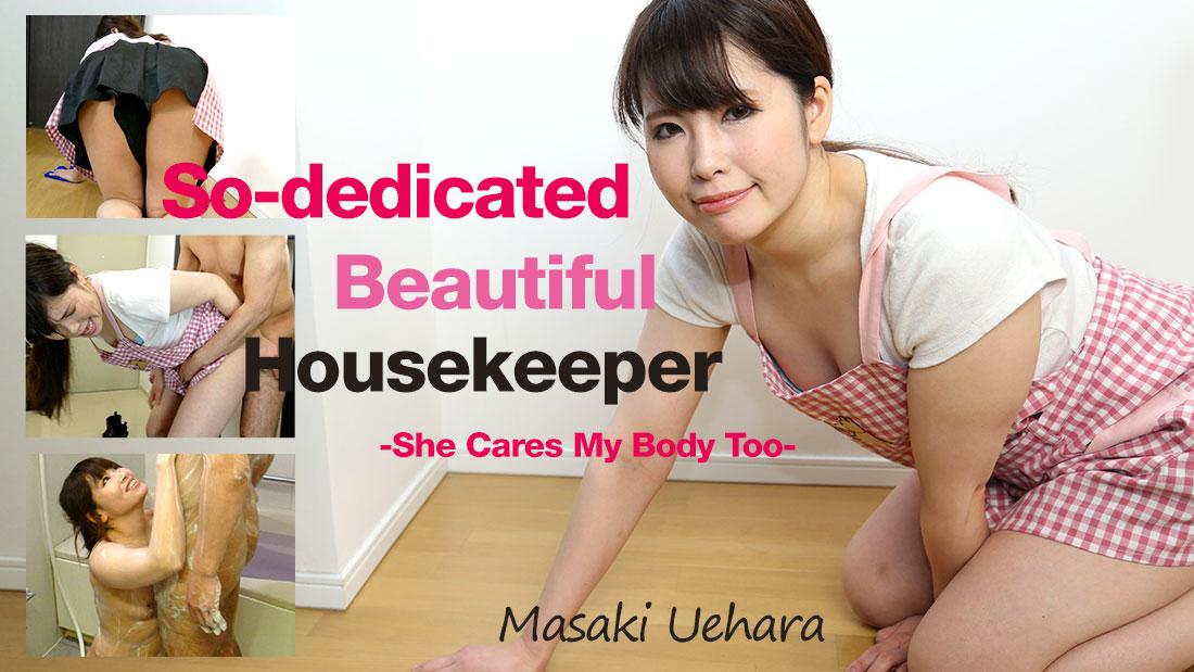 HEYZO-1555 jav online So-dedicated Beautiful Housekeeper -She Cares My Body Too- – Masaki Uehara