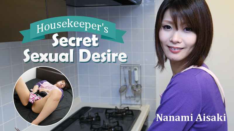 HEYZO-1559 jav uncensored Housekeeper's Secret Sexual Desire – Nanami Aisaki