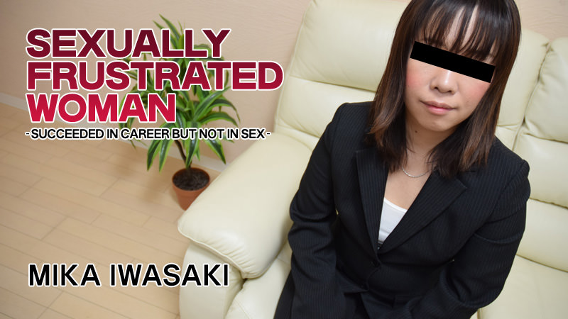HEYZO-1569 Sexually Frustrated Woman -Succeeded in career but not in sex- – Mika Iwasaki