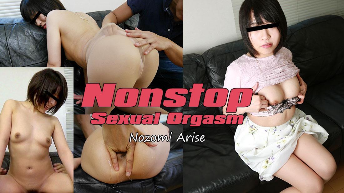 HEYZO-1579 Nonstop Sexual Orgasm – Nozomi Arise