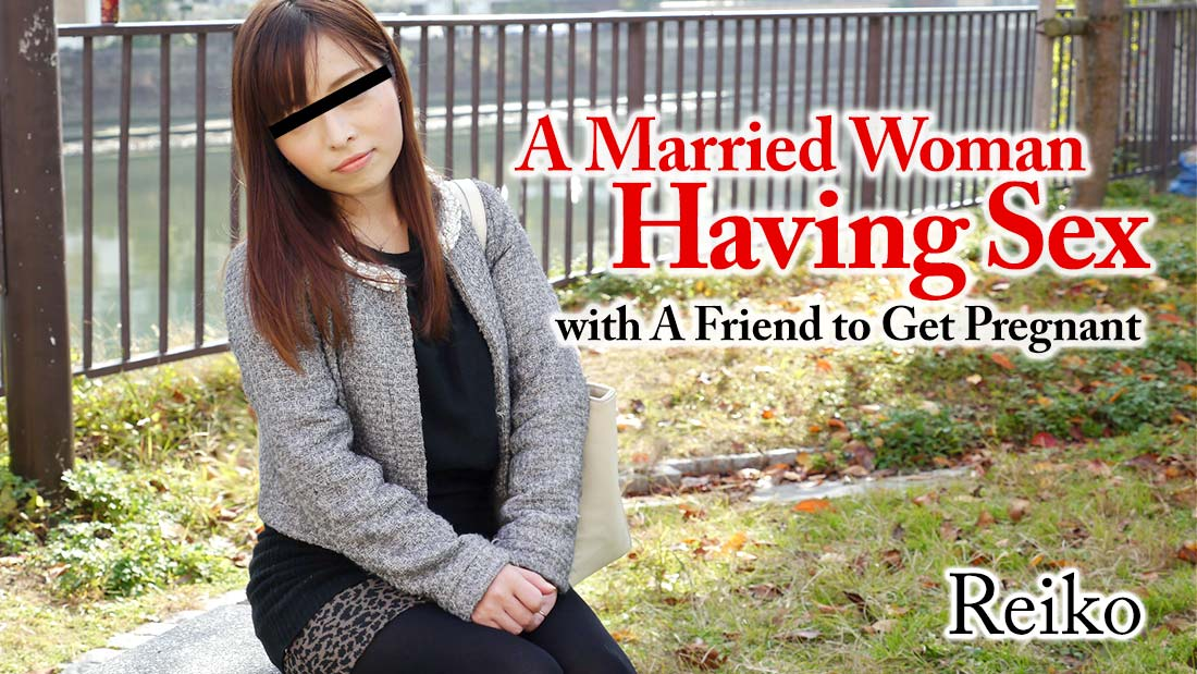 [Heyzo-1582] A Married Woman Having Sex with A Friend to Get Pregnant – Reiko