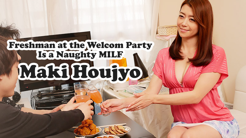 [Heyzo-1589] Freshman at the Welcom Party Is a Naughty MILF – Maki Houjyo