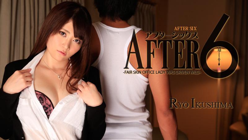 HEYZO-1595 uncensored japanese porn After 6 -Fair Skin Office Lady Was Driven Wild- – Ryo Ikushima