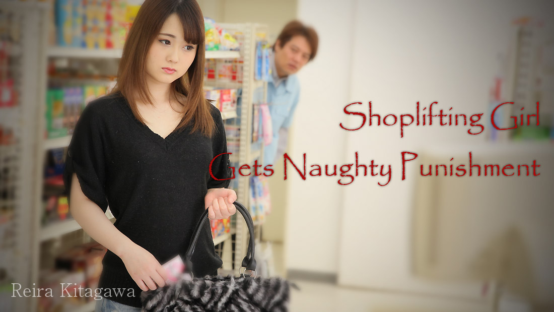 HEYZO-1601 Shoplifting Girl Gets Naughty Punishment – Reira Kitagawa