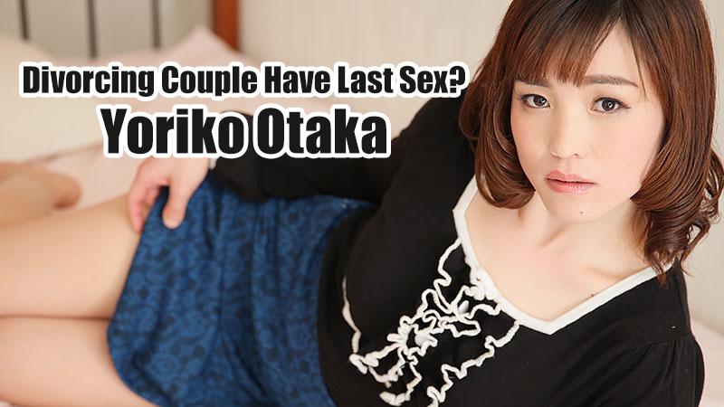 HEYZO-1616 japanese porn movies Divorcing Couple Have Last Sex? – Yoriko Otaka