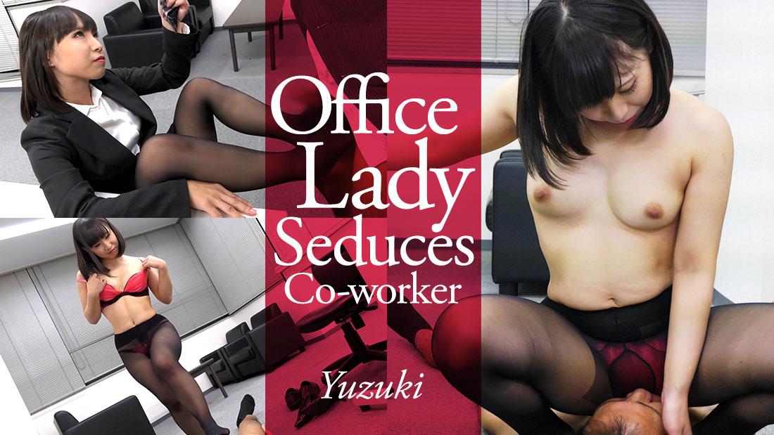 [Heyzo-1628] Office Lady Seduces Co-worker – Yuzuki