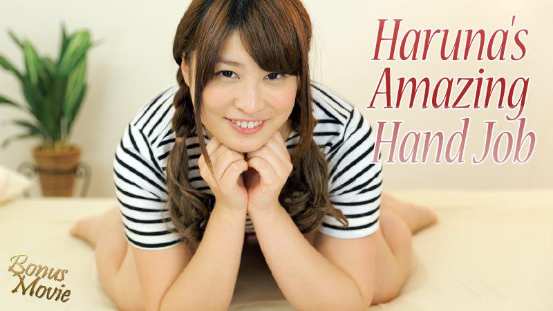 HEYZO-1643 jav porn hd Haruna's Amazing Hand Job – Haruna Ueda