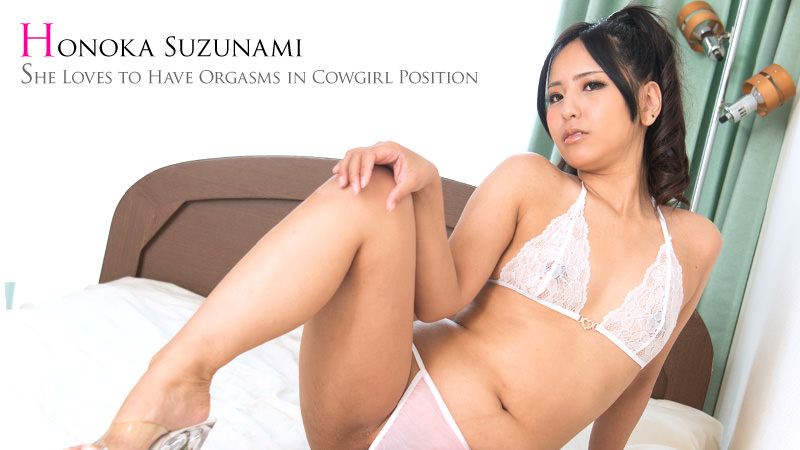 HEYZO-1650 jav sex She Loves to Have Orgasms in Cowgirl Position – Honoka Suzunami