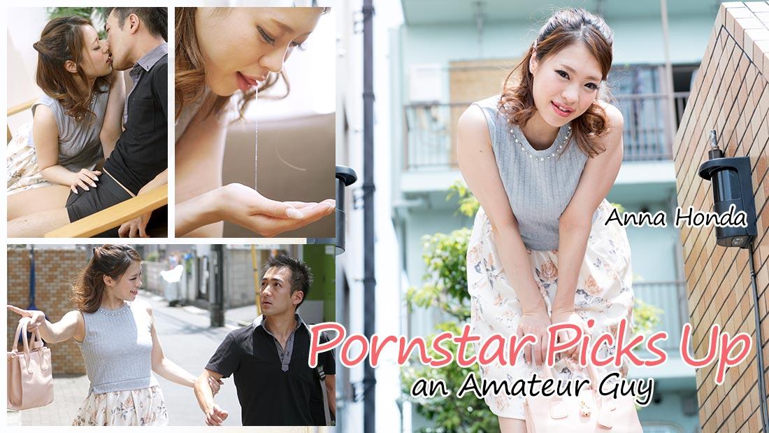 HEYZO-1656 japanese porn Pornstar Picks up An Amateur Guy – Anna Honda