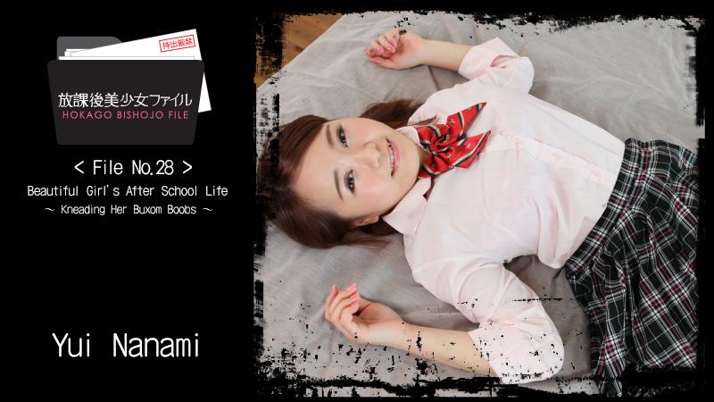 HEYZO-1671 Beautiful Girl's After School Life No.28 -Kneading Her Buxom Boobs- – Yui Nanami
