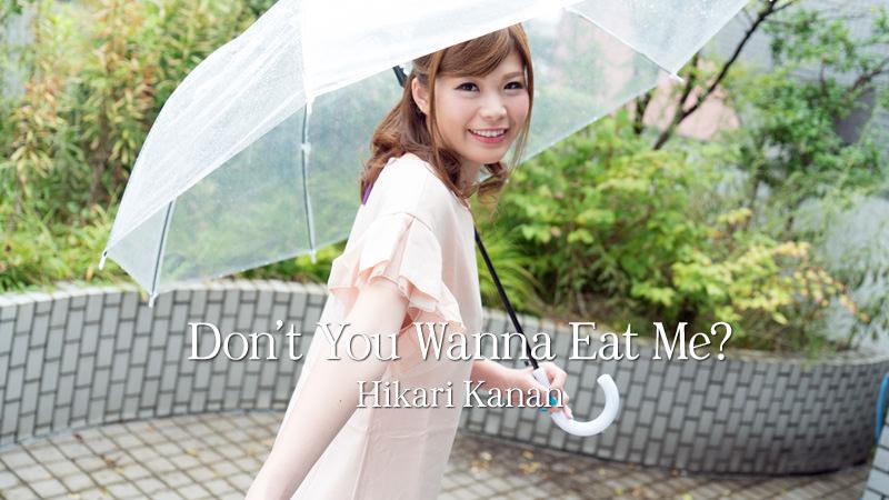 [Heyzo-1674] Don't You Wanna Eat Me? – Hikari Kanan