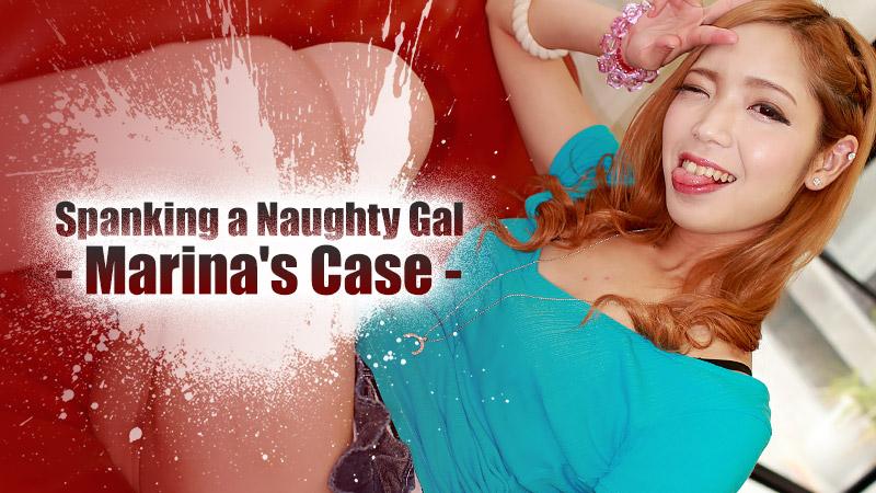 HEYZO-1688 jav best Spanking a Naughty Gal -Marina's Case- – Marina Hasumi