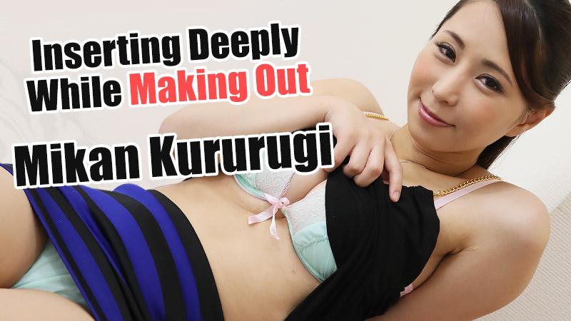 HEYZO-1699 Inserting Deeply While Making Out – Mikan Kururugi