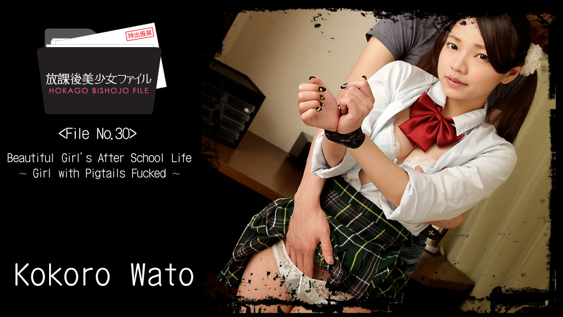 HEYZO-1707 streaming porn movies Beautiful Girl's After School Life No.30 -Girl with Pigtails Fucked- – Kokoro Wato