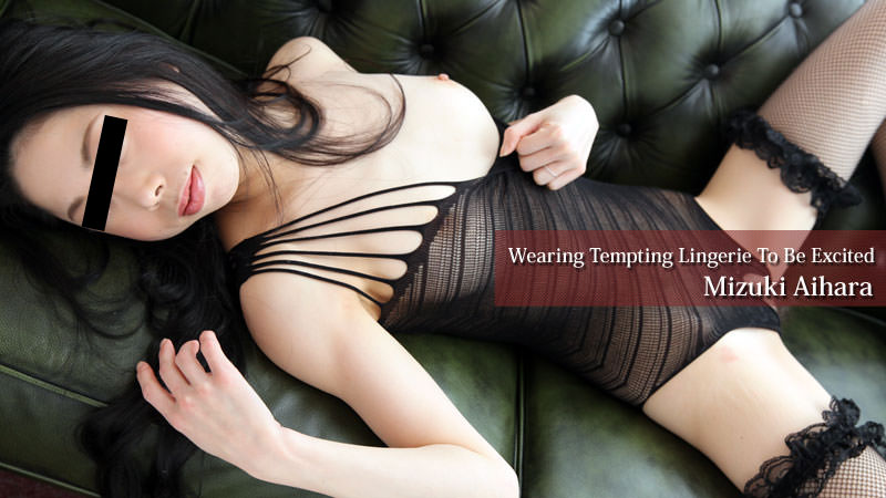 HEYZO-1713 download jav Wearing Tempting Lingerie To Be Excited – Mizuki Aihara