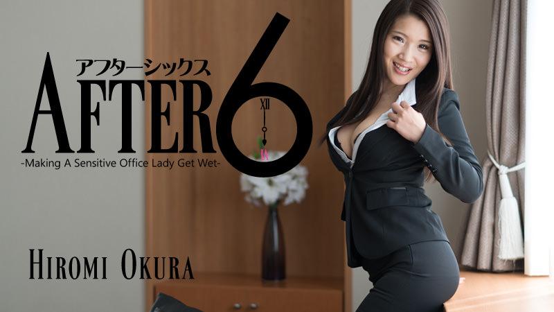 HEYZO-1731 After 6 -Making A Sensitive Office Lady Get Wet- – Hiromi Okura