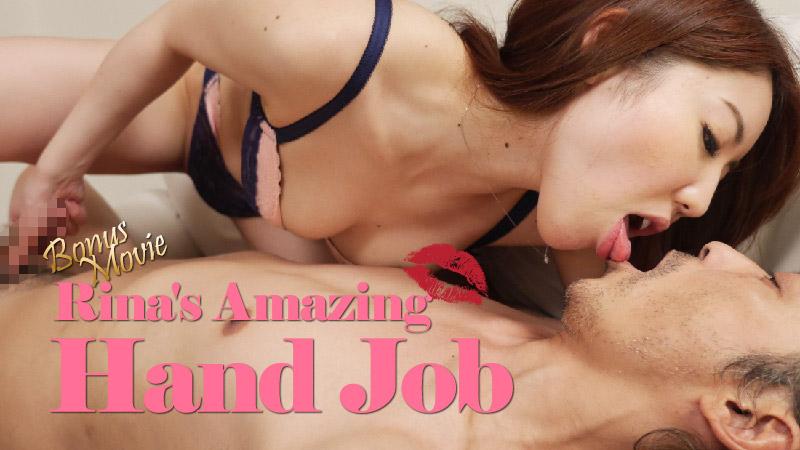 HEYZO-1741 japanese porn tube Rina's Amazing Hand Job – Rina Uchimura