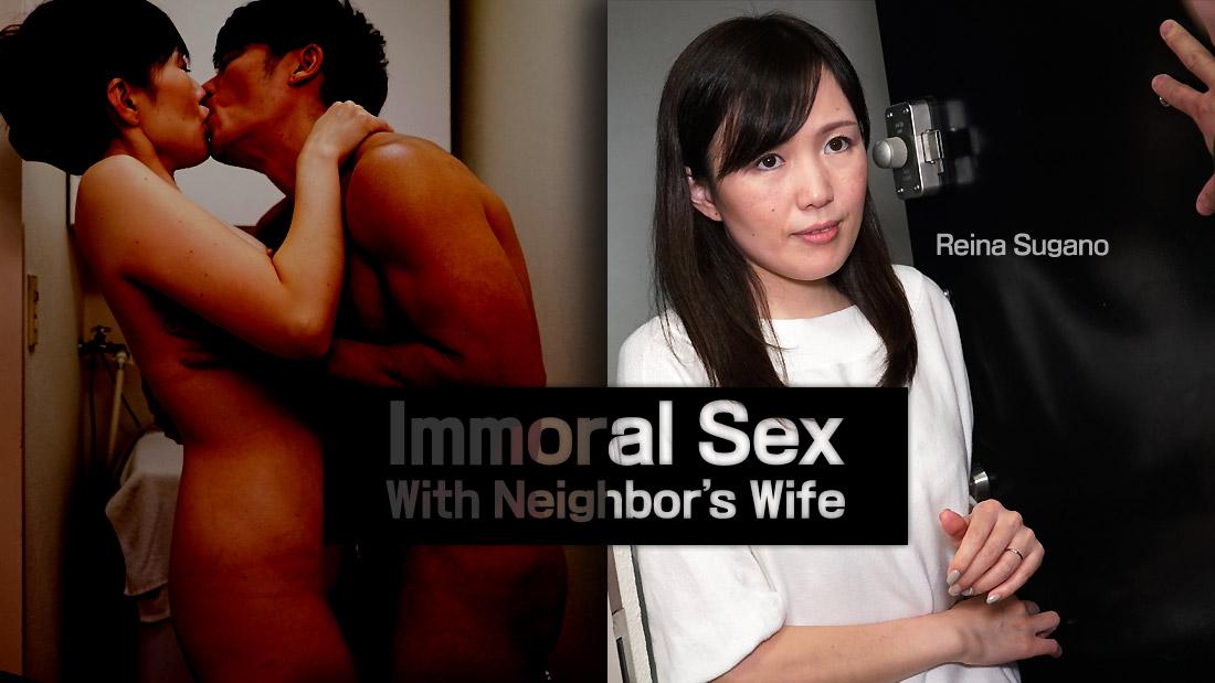 HEYZO-1750 Immoral Sex With Neighbor's Wife – Reina Sugano