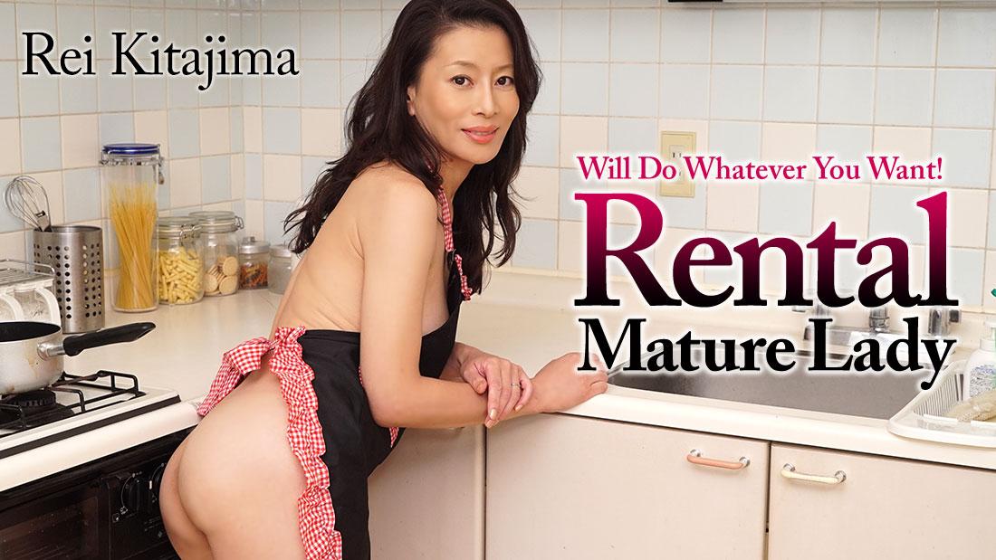 HEYZO-1754 Rental Mature Lady -Will Do Whatever You Want!- – Rei Kitajima