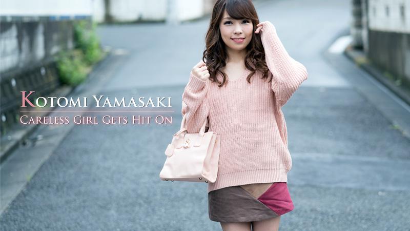 [Heyzo-1797] Careless Girl Gets Hit On – Kotomi Yamasaki