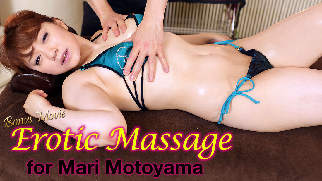 HEYZO-1810 best asian porn Erotic Massage for Mari – Mari Motoyama