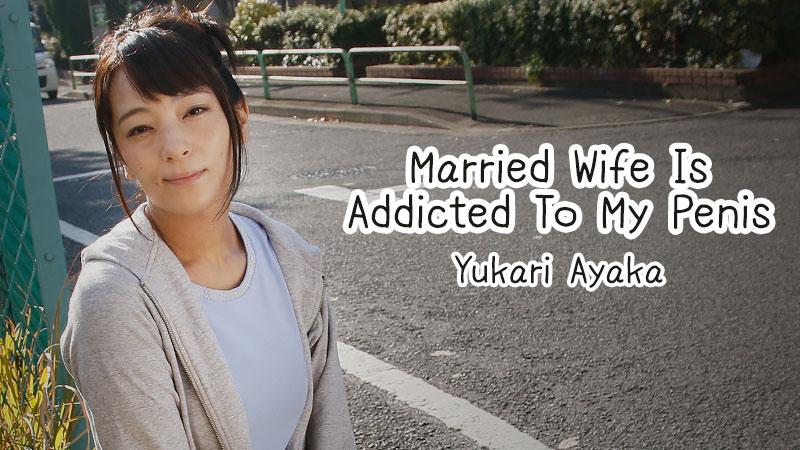 HEYZO-1817 japanese porn video Married Wife Is Addicted To My Penis – Yukari Ayaka