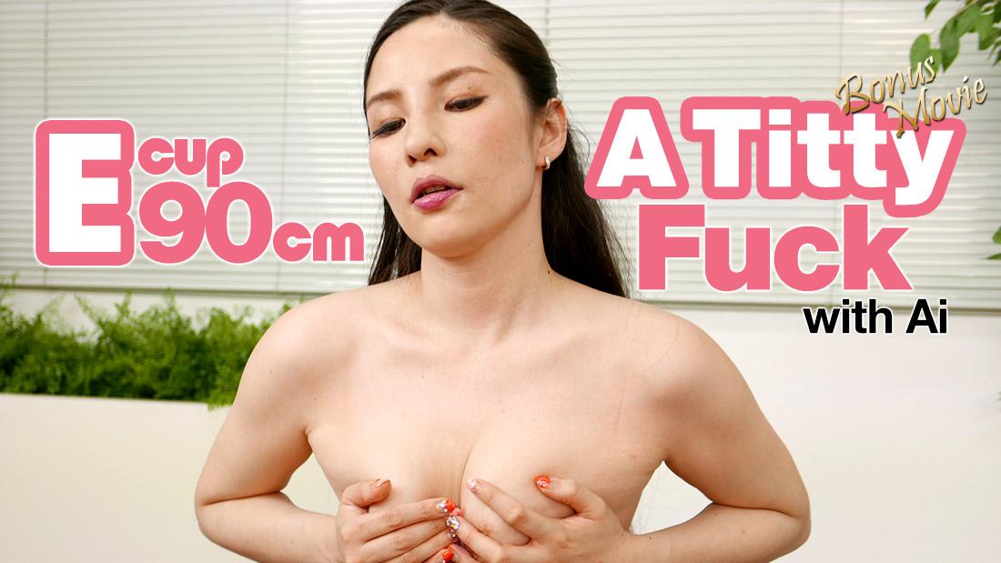 HEYZO-1820 javtube A Titty Fuck with Ai – Ai Kamijou