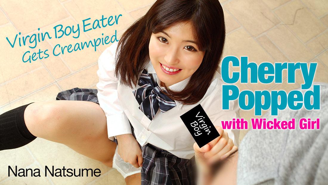 HEYZO-1828 porn xxx Cherry Popped with Wicked Girl -Virgin Boy Eater Gets Creampied- – Nana Natsume