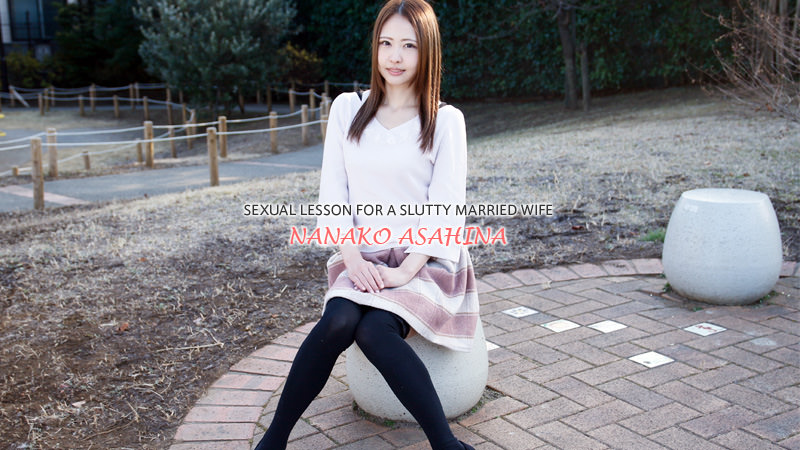 HEYZO-1840 jav movies Sexual Lesson For A Slutty Married Wife – Nanako Asahina