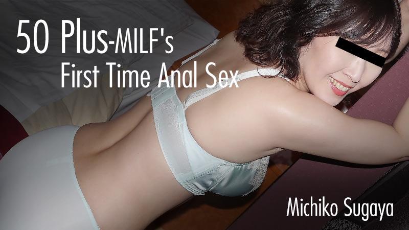 HEYZO-1852 jav porn 50 Plus-MILF's First Time Anal Sex – Michiko Sugaya