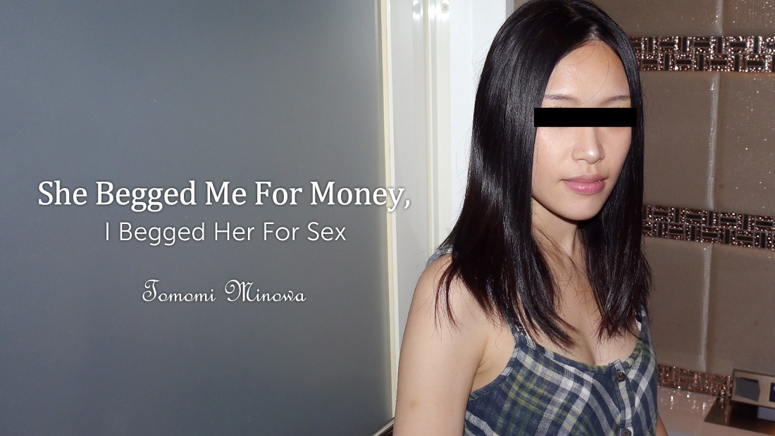 HEYZO-1860 She Begged Me For Money, I Begged Her For Sex – Tomomi Minowa