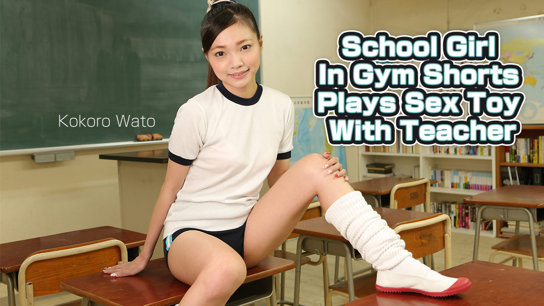 HEYZO-1863 japanese hd porn School Girl In Gym Shorts Plays Sex Toy With Teacher – Kokoro Wato