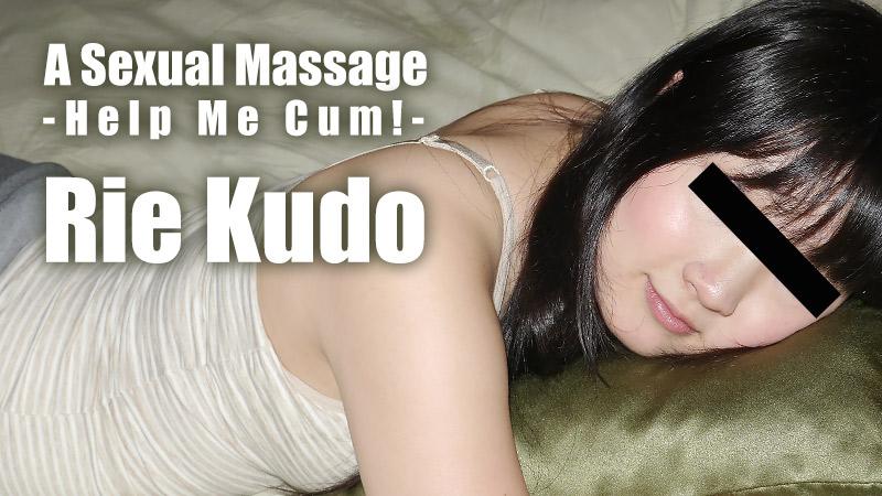 HEYZO-1864 freejav A Sexual Massage -Help Me Cum!- – Rie Kudo