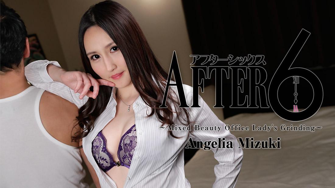 HEYZO-1867 jav After 6 -Mixed Beauty Office Lady's Grinding- – Angelia Mizuki