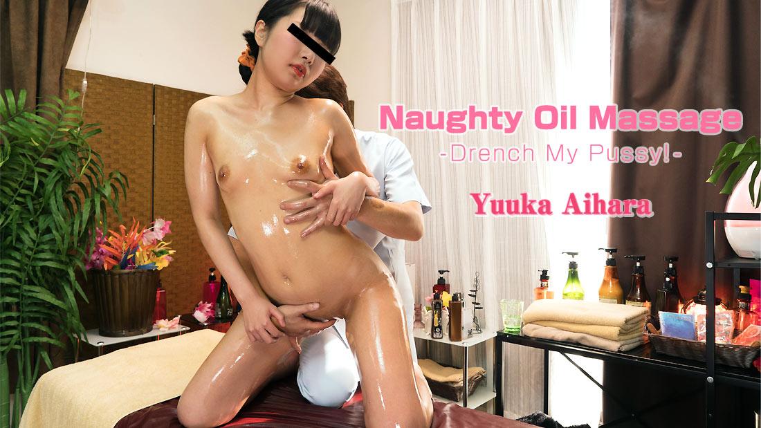 HEYZO-1879 asianporn Naughty Oil Massage -Drench My Pussy!- – Yuuka Aihara