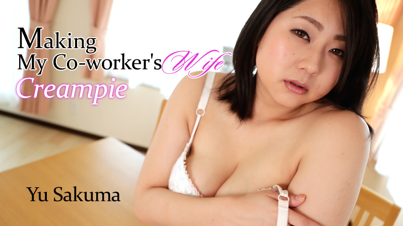 HEYZO-1880 jjgirls Making My Co-worker's Wife Creampie – Yu Sakuma