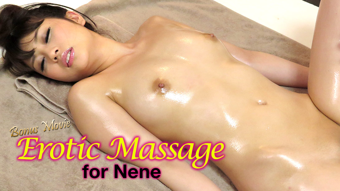 HEYZO-1882 xxx movie Erotic Massage for Nene – Nene Kinoshita