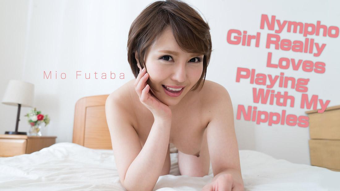 HEYZO-1895 JavWhores Nympho Girl Really Loves Playing With My Nipples – Mio Futaba