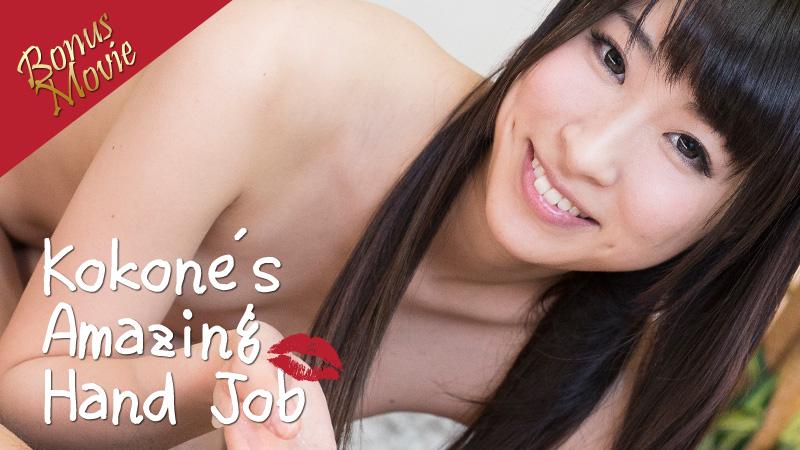 HEYZO-1903 free porn online Kokone's Amazing Hand Job – Kokone Shirose