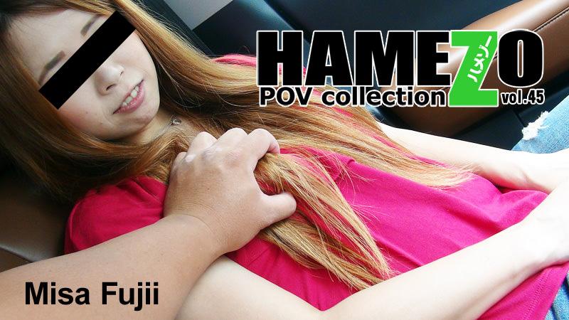 HEYZO-1907 japaness porn HAMEZO -POV collection- vol.45 – Misa Fujii