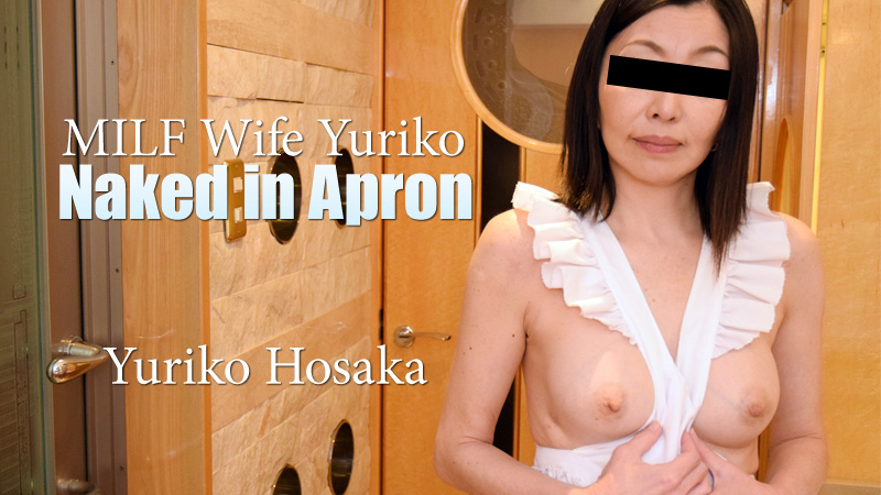 HEYZO-1911 japan av movie MILF Wife Yuriko Naked in Apron – Yuriko Hosaka