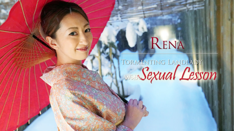 HEYZO-1915 Tormenting Landlady With Sexual Lesson – Rena