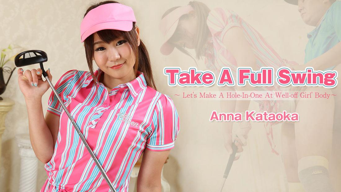 [Heyzo-1927] Let's Make A Hole-In-One At Well-off Girl' Body- – Anna Kataoka
