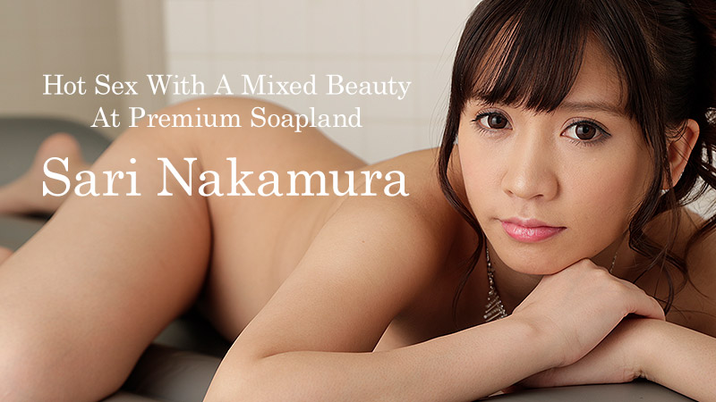 [Heyzo-1928] Hot Sex With A Mixed Beauty At Premium Soapland – Sari Nakamura