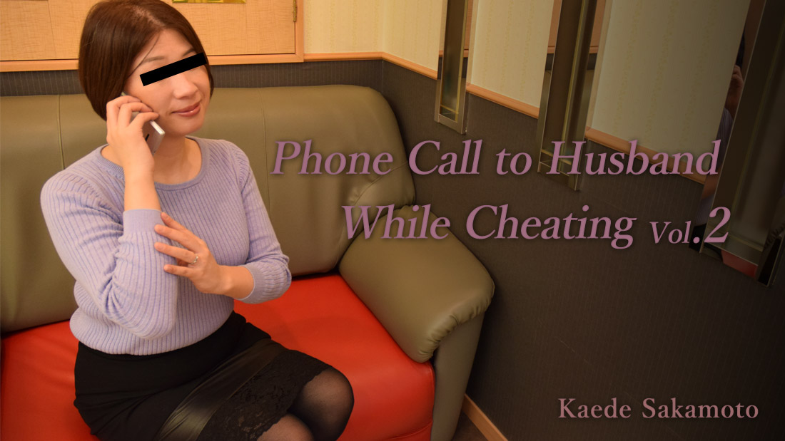 HEYZO-1932  Phone Call to Husband While Cheating Vol.2 – Satomi Yamauchi