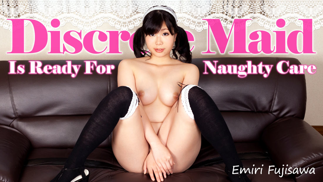HEYZO-1936 free asian porn movies Discrete Maid Is Ready For Naughty Care – Emiri Fujisawa