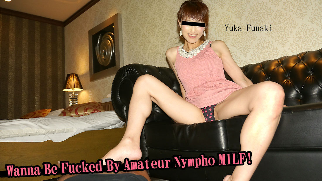 HEYZO-1946 JavGuru Wanna Be Fucked By Amateur Nympho MILF! – Yuka Funaki