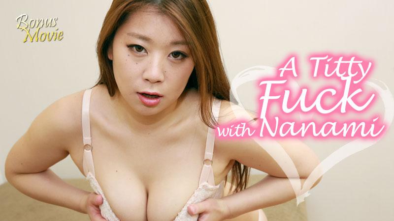 HEYZO-1974 japanese porn movies A Titty Fuck with Nanami – Nanami