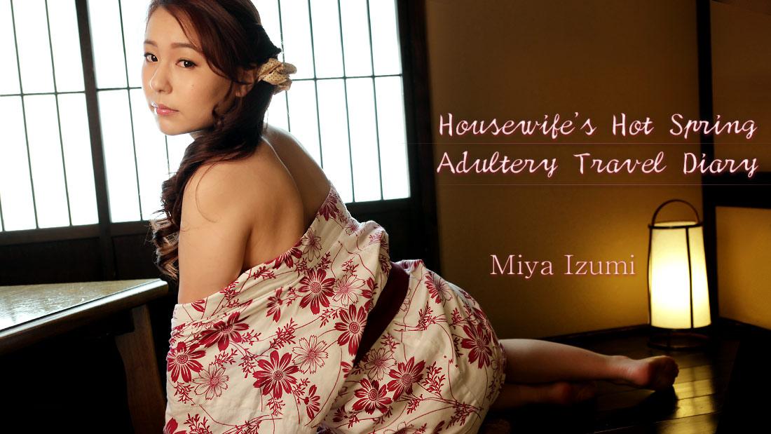 HEYZO-1975 jav free Housewife's Hot Spring Adultery Travel Diary – Miya Izumi