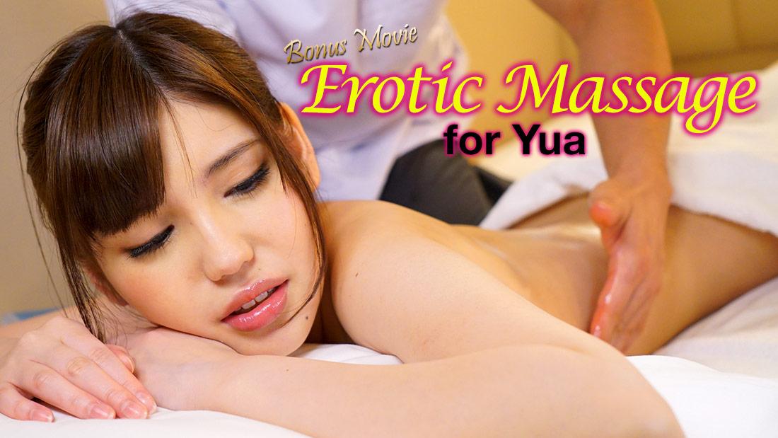 [Heyzo-1979] Erotic Massage for Yua – Yua Ariga